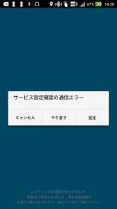 Screenshot_20170520-143900