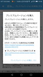 Screenshot_20170530-195846
