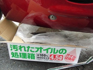 20101025_3.jpg