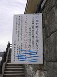 20100507_1.JPG