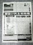 20101019_3.jpg