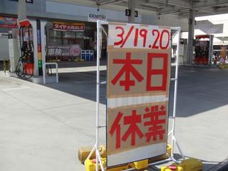 20110319_1.jpg