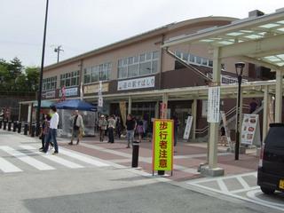 20110515_2.jpg