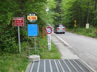 20110605_3.jpg