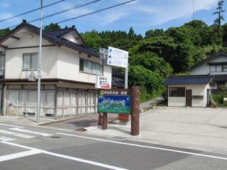 20110619_1.jpg