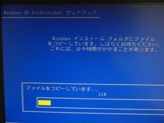 20110801_2.jpg