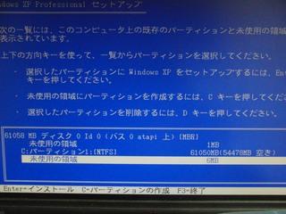 20110801_4.jpg