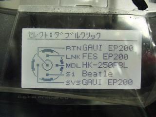 20110903_3.jpg