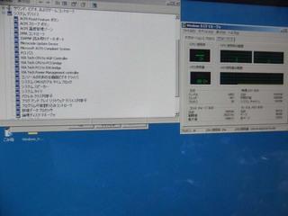 20111002_3.jpg