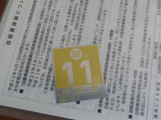 20111104_2.jpg