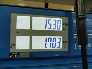 20111225_10.JPG