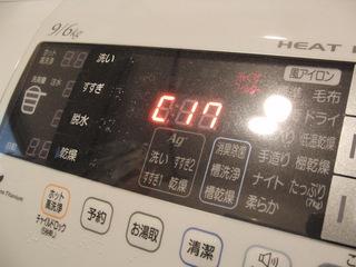20120229_3.jpg