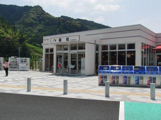 20120519_7.jpg