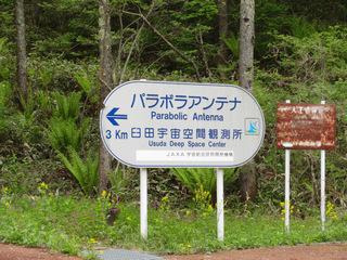 20120602_4.jpg