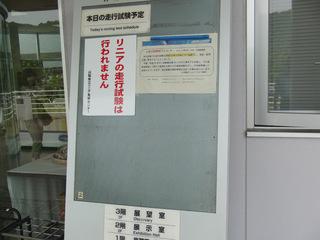 20120617_8.jpg