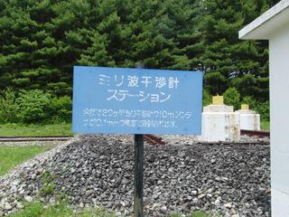 20120624_6.jpg