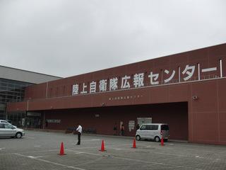 20120707_1.jpg