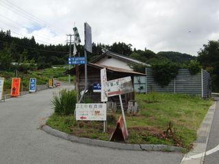 20120715_14.JPG
