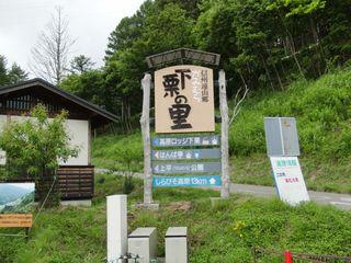 20120715_16.JPG