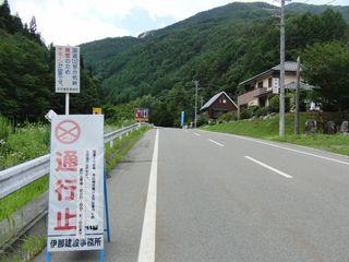 20120715_9.JPG