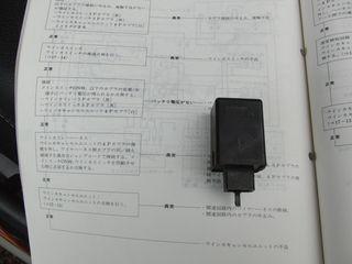 20120722_3.jpg