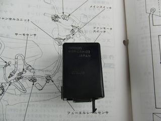 20120722_4.jpg