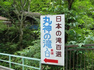 20120805_6.jpg