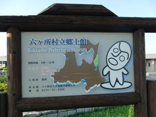 20120814_11.JPG