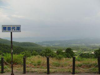 20120817_6.jpg