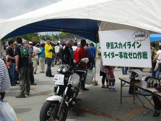 20120901_11.jpg