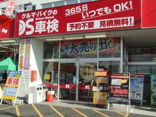 20120915_8.JPG