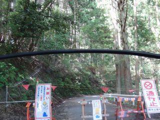 20120916_3.jpg