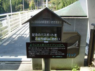 20121020_5.jpg