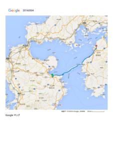20160504 - Google マップ_01.png