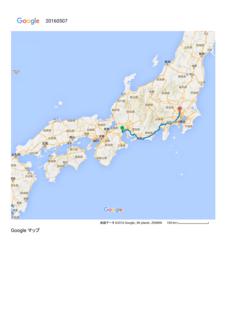 20160507 - Google マップ_01.png