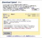 20091223_9.jpg