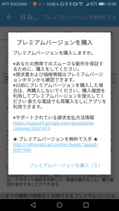 Screenshot_20170530-195846
