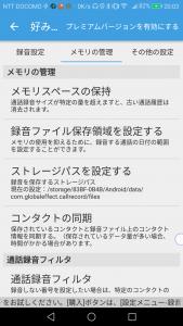 Screenshot_20170530-200322