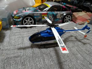 P_20180521_161837_vHDR_Auto